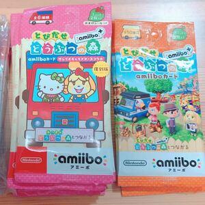 未開封パックとびだせどうぶつの森amiiboカード&サンリオキャラクターズコラボ