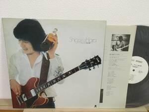 和モノ LP 白ラベル見本盤 原茂 オレンジ色の朝 OFL-45 hara shigeru promo 坂本龍一 ブレッド&バター 鈴木茂 シティポップ
