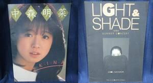J7-47 送料無料【中森明菜】2冊セット Milky Way 1983 LIGHT&SHADE 1986 ツアー パンフレット ポスター付き