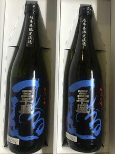 限定発売 岐阜県限定 三千盛 純米大吟醸酒 720ml 2本 タカシマヤ