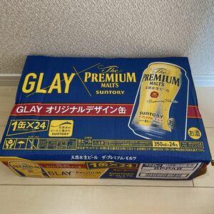 サントリープレミアムモルツ GLAY 1ケース
