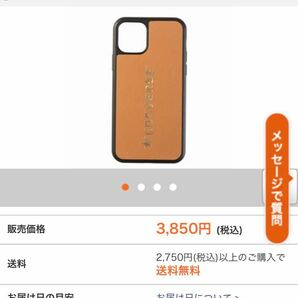 【CONVERSE】 iPhone11Pro ケース