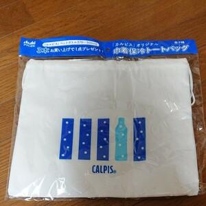 カルピス オリジナル巾着保冷トートバッグ 新品