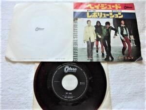 赤盤・国内盤7インチ Odeon OR-2121(1968) / Beatles / Hey Jude, Revolution / John Lennon, Paul McCartney / 45RPM,Single,Red