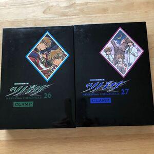 ツバサ DVD 春雷記 前編後編セット コミック 26 27巻 DVD付き初回限定版 CLAMP アニメ