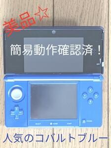 【美品セット】任天堂3DS コバルトブルー 本体+ソフト5本
