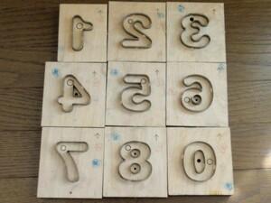数字 9個セット(6と9は併用)トムソン型レザークラフト 抜き型