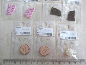 新品 ビーズ 手芸用品 チョコレート クッキー モチーフ 部品 パーツ ハンドメイド ビーズアクセサリー
