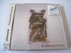 新品未開封 CD ギャラクティカ☆マグナム AUTOMEAL