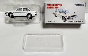 希少品 トミーテック トミカリミテッド ヴィンテージ ネオ トヨタ 4代目 カローラ 前期型 1500 GL LV-N07a ミニカー TOYOTA