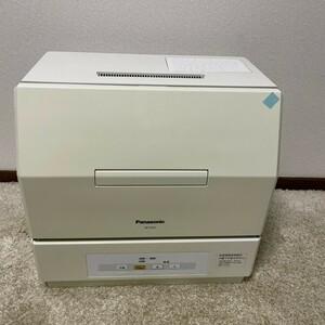 Panasonic NP-TCM1-W 食洗機 食器洗い乾燥機 パナソニック