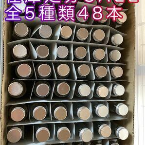 ハーバリウムボトル 48本セット ハーバリウム瓶 ボトル ガラス容器 花瓶 レッスン ハンドメイド