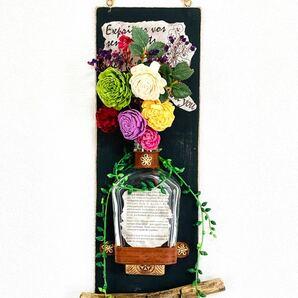 キーボックス 鍵スタンド インテリア 雑貨 花瓶 プリザーブドフラワー 玄関 リビング プレゼント ギフト ハンドメイド