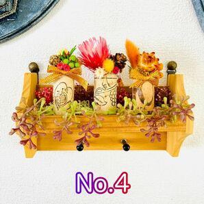 ウォールインテリア 花瓶 アート 壁掛け ーボックス 鍵スタンド インテリア 雑貨 玄関 リビング プレゼント ギフト ハート