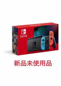 ニンテンドー Nintendo Switch ネオンレッド 新品