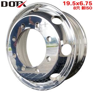 アルミホイール 19.5×6.75 新ISO 8穴 大型 トラック 新品 中国製 DOT-X