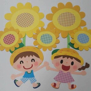 壁面飾り 保育園 幼稚園 夏壁面