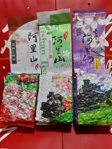 台湾【阿里山烏龍茶150g×2パック+阿里山金萱茶150g】合計450g 高山茶 ウーロン茶 台湾直送
