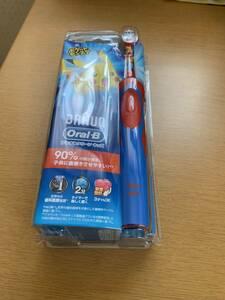 電動歯ブラシ ブラウン BRAUN Oral-B ブラウンオーラルB 充電式 オーラルB