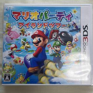 マリオパーティアイランドツアー 3DS 3DSソフト マリオパーティー ニンテンドー3DSソフト Nintendo 3DS