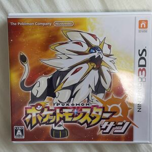 ポケットモンスターサン 3DSソフト 3DS ポケモン Nintendo 3DS カビゴン