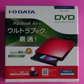 ポータブルDVDドライブ I-O DATA アイ・オー・データ ポータブルDVD IO-DATA