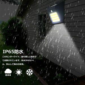 送料590円 驚きの照射力 LED COB 48灯 車庫 人感 屋外 防水 自動点灯 センサー ライト 太陽光 ソーラー 防犯 玄関灯 セキュリティ