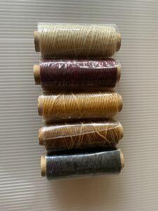 ロウ 蝋引き糸