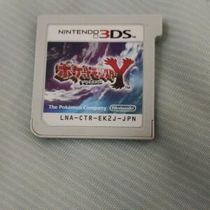ポケットモンスターY 3DS