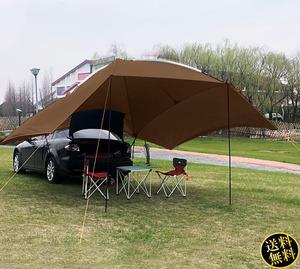 【5‐8人用】 カーサイド タープ 320×230×220cm 耐水圧3000mm 遮光 UV対策 遮熱 キャンプ BBQ アウトドア ブラウン