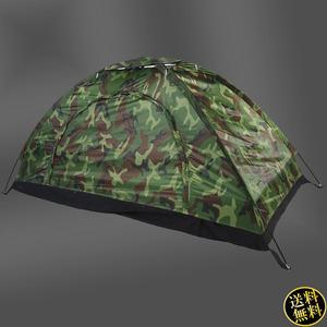 【超軽量ポータブルテント】 小型テント 防水 通気性 簡単設営 アウトドア レジャー キャンプ ツーリング 1人用 ソロ カモフラージュ