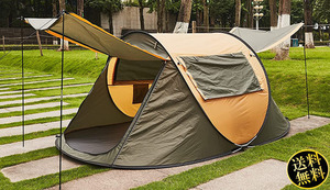 【一瞬で組み立てが出来る】 インスタントテント ワンタッチ 2-3人用 耐水圧3000mm 通気性 簡単設営 アウトドア レジャー キャンプ