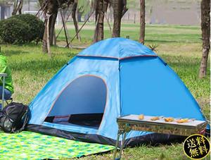 【広い空間のツーリングテント】 テント 3-4人用 軽量 コンパクト 通気性 簡単設営 アウトドア レジャー キャンプ ツーリング ブルー