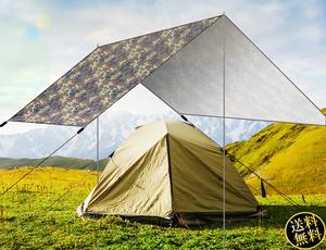 【大型かつ軽量】 スクエアタープ 300×500cm 1.5kg コンパクト収納 軽量 遮光 遮熱 UVカット キャンプ アウトドア BBQ ツーリング 迷彩