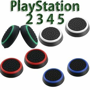 2個セット PS4等 コントローラー ジョイスティック カバー 赤 青 白 緑