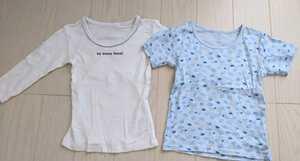 ★男の子 インナーシャツ 長袖95cm 半袖90cm 肌着★子供キッズKIDSベビーBABY