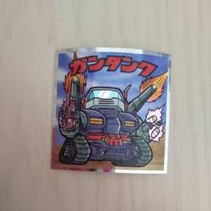 ★ロッテ 機動戦士ガンダムマン スペシャルエディションシール No.3 ガンタンク★Aビックリマンチョコビックリマンシール