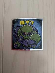 ★ロッテ 機動戦士ガンダムマン スペシャルエディションシール No.5 旧ザク★ビックリマンシール