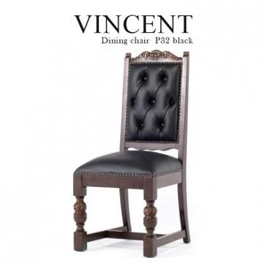 ハンドメイド家具 クラシック 英国アンティーク調 ダイニングチェア 椅子 ブラウン×ブラック 合皮 PUレザー おしゃれ 9012-5P32B
