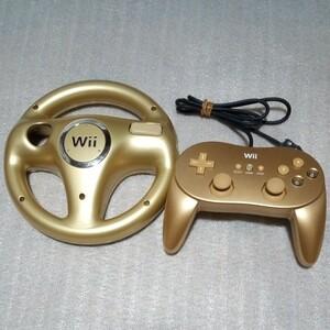 Wii クラシックコントローラーPROゴールド wiiハンドルゴールド