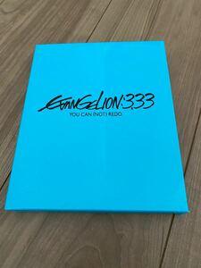ヱヴァンゲリヲン新劇場版:Q EVANGELION:3.33 (通常版) [Blu-ray] サウンドトラック付き