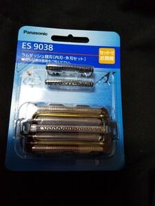 パナソニックラムダシュシェーバー5枚刃替刃外刃ES9038