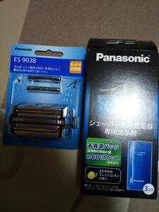 新品未開封品パナソニック替刃ES9038と洗浄液ES-4L03)1箱送料込み値下げオファー不可商品即購入可能