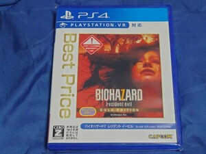 バイオハザード7 レジデントイービル バイオハザード PS4 BEST Price