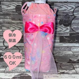 保冷ペットボトルホルダー 水筒カバー ペットボトルカバー ユメカワ リボン ピンク チュール 可愛い ボトルケース