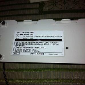 SHARP シャープ コードレス掃除機用充電ACアダプター YS-03