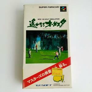【レトロゲーム】スーパーファミコンソフト 遥かなるオーガスタ/ティーアンドイーソフト☆中古