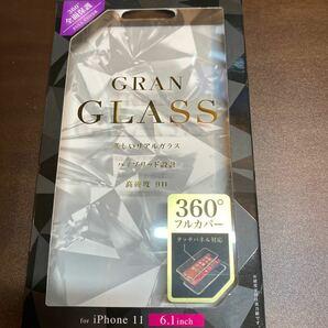 エレコム iPhone 11 ハイブリッドケース ガラス アルミ 360度保護 ブラック PM-A19CHVCGFCBK