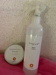 【新品未使用品】Yogish+、エッセンシャルバーム