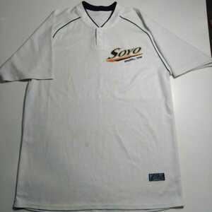 相洋高校 野球部 レワード reward 白 ホワイト 野球 トレーニング用 ユニフォーム Oサイズ